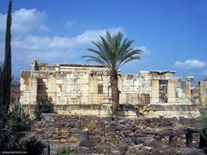 http://www.padfield.com/israel/Capernaum/p7hg_img_1/fullsize/synagogue-at-capernaum-01.jpg