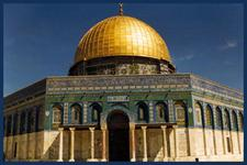 dome of the rock 3s