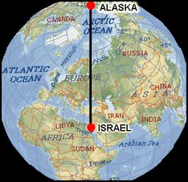 globe with israel in middle