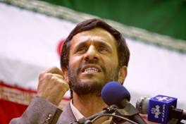 lekarev report iranian leader mahmoud ahmadinejad clearing up any ambiguity in previous calls to wipe israel off the map uses an arabic word for the
