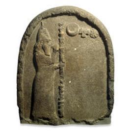 Stela of Nabonidus