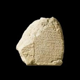 Tablet with part of the Nabonidus Chronicle (556-530s BC)